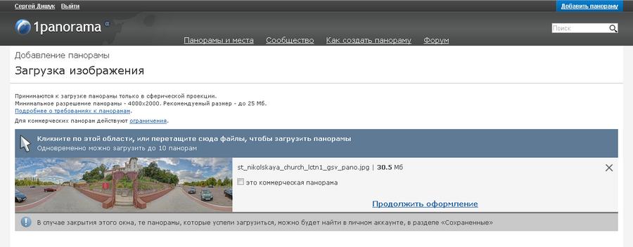 Бесплатный хостинг панорам хостинг php 1